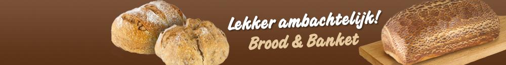 Gerard van Keulen: Brood- & Banketbakkerij